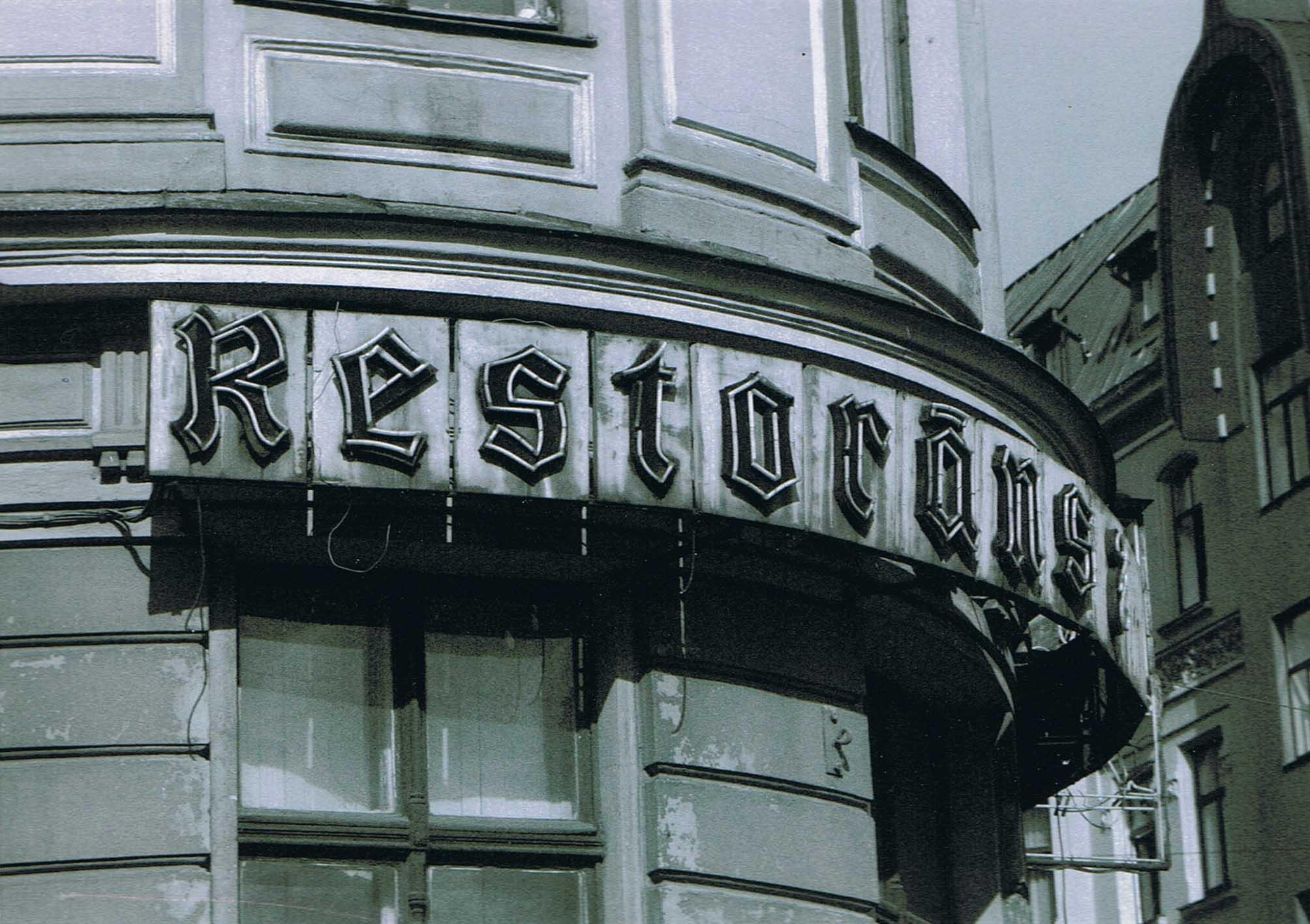 restaurans_riga